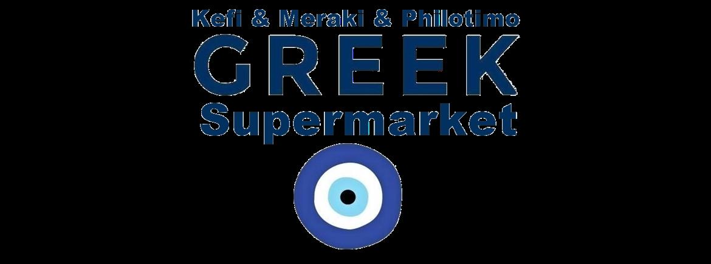 Produse grecesti – Greek Supermarket