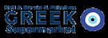 Greeksupermarket logook